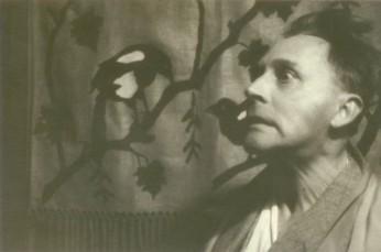 Stanislaw Ignacy Witkiewicz - Witkacy,An unknown photograph by unknown cinema actor Carfaldo Ricci
