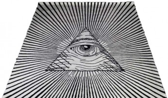 The Providence Eye